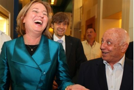 Livni and PA's Qureia in 'peace talks'