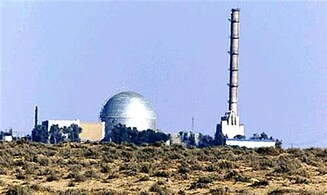 Israel to compensate nuclear scientists suffering from cancer