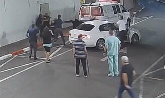 Watch: Security guards attacked at Ichilov hospital
