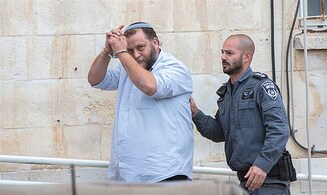 Lehava leader released to house arrest