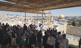 Sukkot at Aish HaTorah near the Western Wall