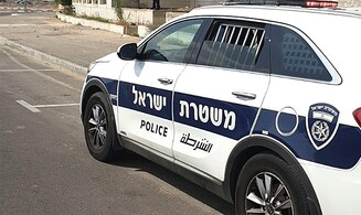 Multiple arrests at Gush Etzion daycare not tied to child abuse