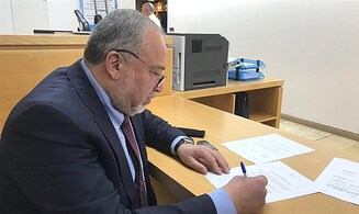 Liberman petitions against DNA testing