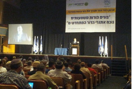 Tzohar education conference (archive)