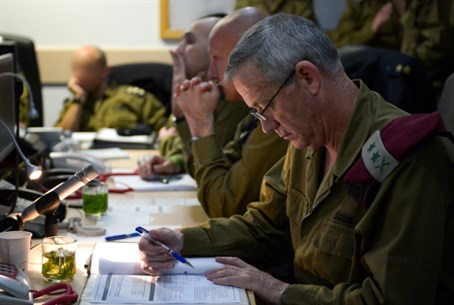IDF COS Gantz During the Raid
