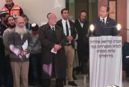Rabbi Uri Sherki (left), Nir Barkat at funeral
