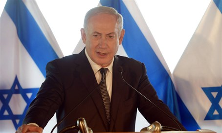 Binyamin Netanyahu announces Turkey reconciliation deal