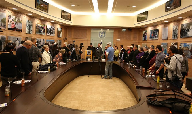 Knesset Inaugurates Jerusalem Jubilee Celebration