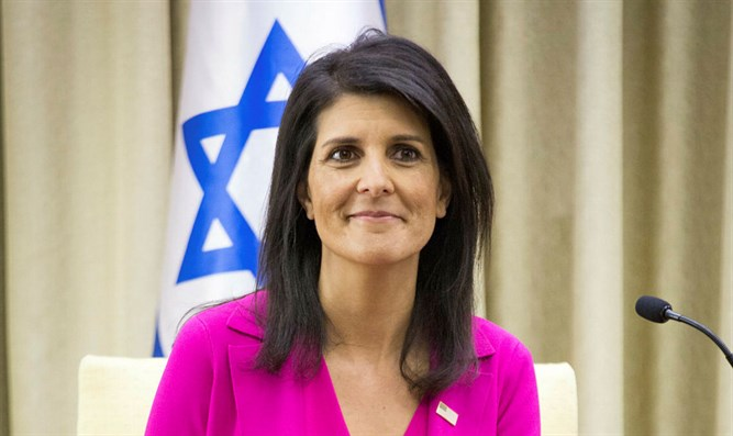 US Ambassador to the United Nations, Nikki Haley, meets with Israeli President, Reuven Rivlin, durin