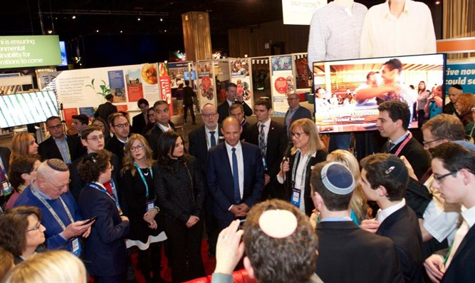 The Ezer Mizion booth at AIPAC 2018