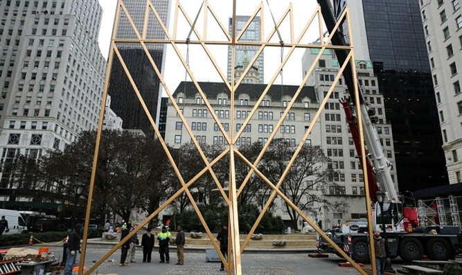 world's largest menorah in Manhattan