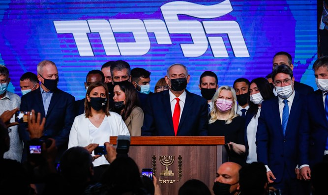 Members of the Likud