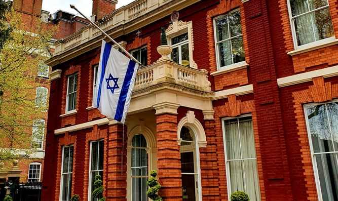 Israeli flag at half-mast at the Israeli Embassy in London