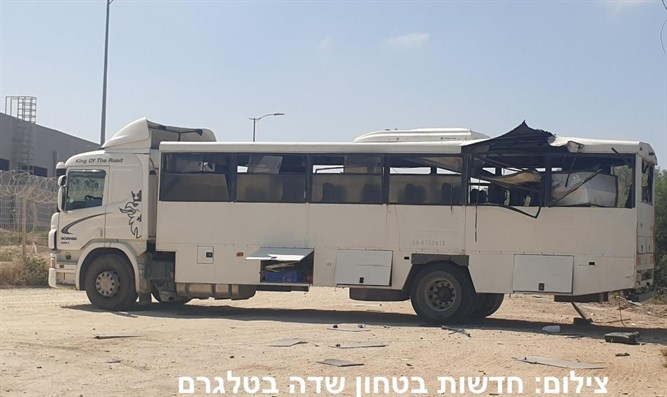 the bus which was hit by a missile