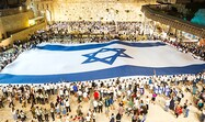 Jerusalem Day at the Western Wall