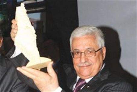Abbas holding model of area he wants for Pal.