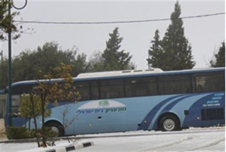 Gush Etzion Development Company bus