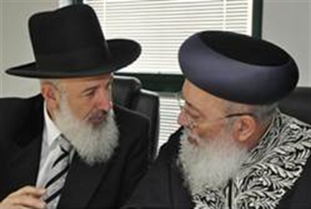 Chief Rabbis Metzger and Amar