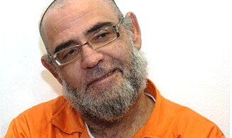Baba Elazar's Killer 'Only Meant to Injure Him'