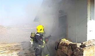Firefighters Under Arab Attack Forced to Run