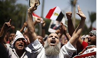 UAE Names Muslim Brotherhood a Terrorist Group
