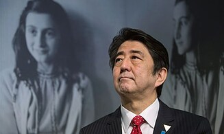 Japan's PM Visits Anne Frank Museum