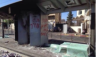 Documentation of Jerusalem's Destroyed Light Rail