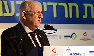 Rivlin: Hareidi Community Not a Minority
