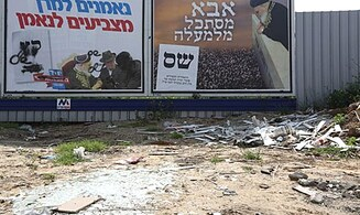 Petitions over 'Vote Shas - Go to Heaven' Campaign