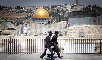 'UNESCO Temple Mount worse than Holocaust denial'