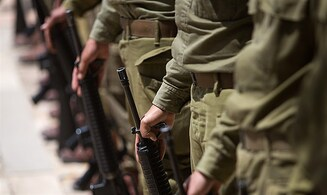 IDF took soldiers on educational tour with extreme-left group