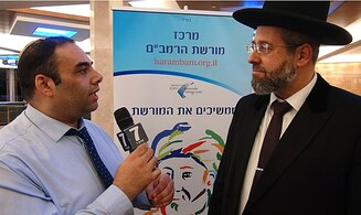 Chief Rabbi Lau has special request for divorcing parents
