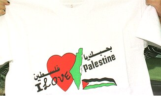 Sears pulls 'Free Palestine' clothing from its website
