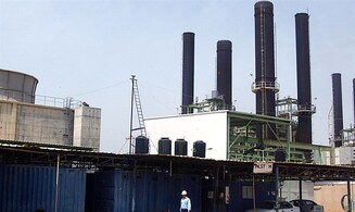 Gaza power plant reaches highest production level in months