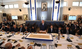 Examining Israel's 35th government