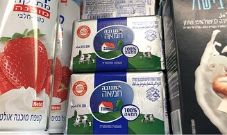 Israel is experiencing a butter shortage that won't end anytime soon