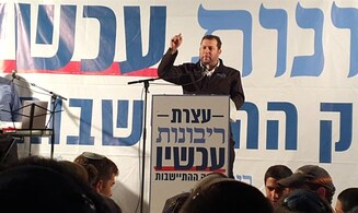 Samaria Regional Council head to Netanyahu: Act like a right-wing prime minister