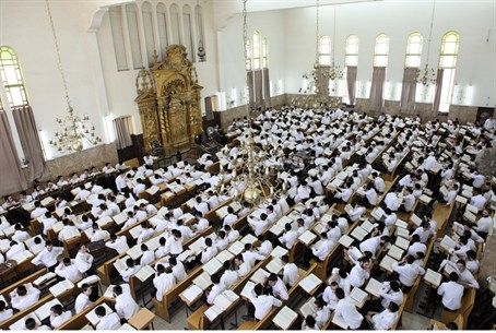 Inside the Ponevezh Yeshiva