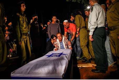 Funeral of murdered soldier Eden Atias