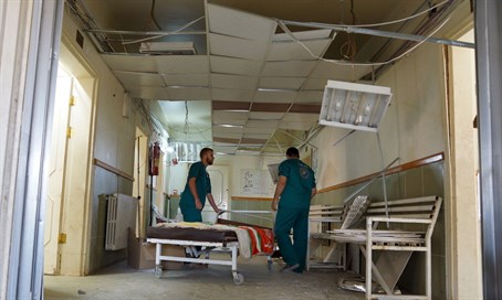 Bombed Syrian hospital
