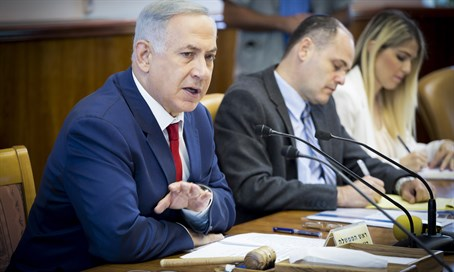 Netanyahu at weekly cabinet meeting