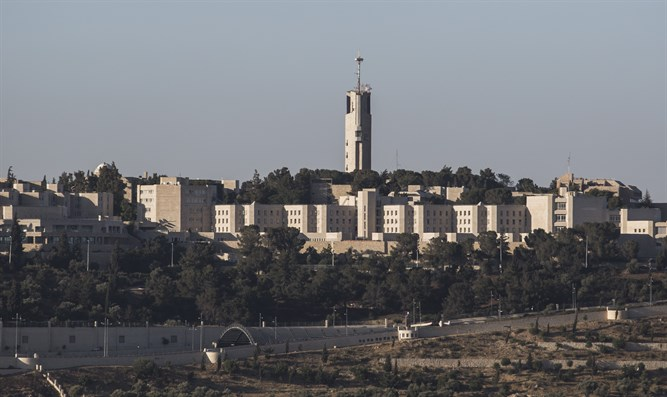 Hebrew University on Mount Scopus