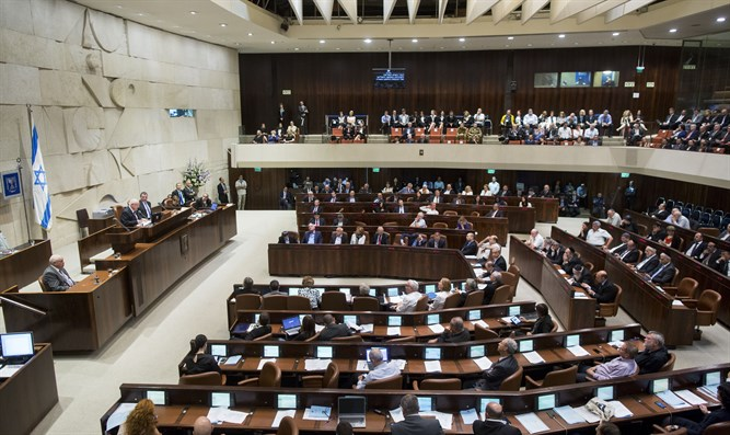 Full Knesset session