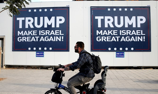 Pro-Trump advertisements in Tel Aviv