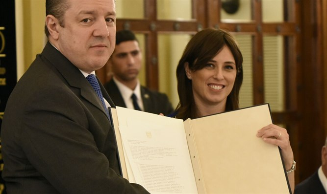 Hotovely (R) and Georgian Prime Minister