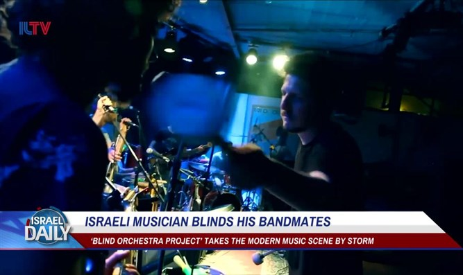Israeli musician blinds his bandmates