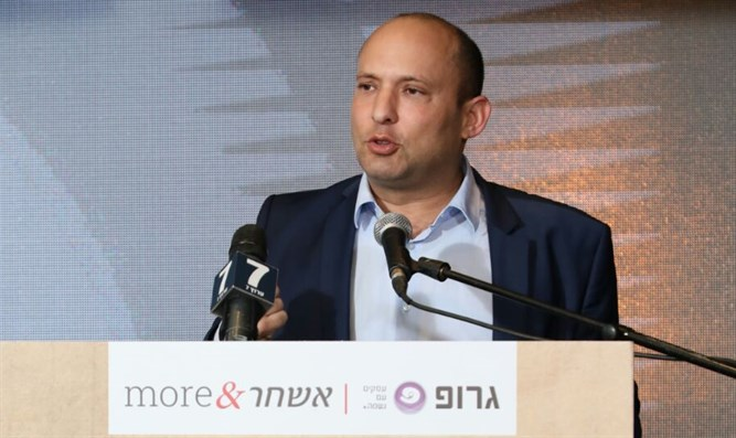 Bennett at conference of directors of the religious Zionist institutions
