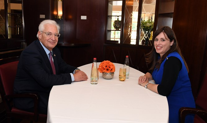 Message of support. Hotovely and Friedman