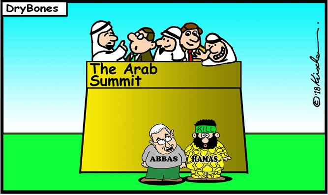 April's Arab Summit: A surprise for PLO, Jordan and Israel - Israel National News