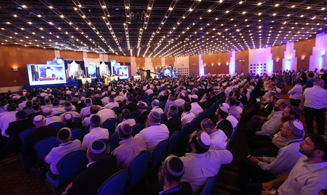 Religious Zionist Unity Conference in Jerusalem